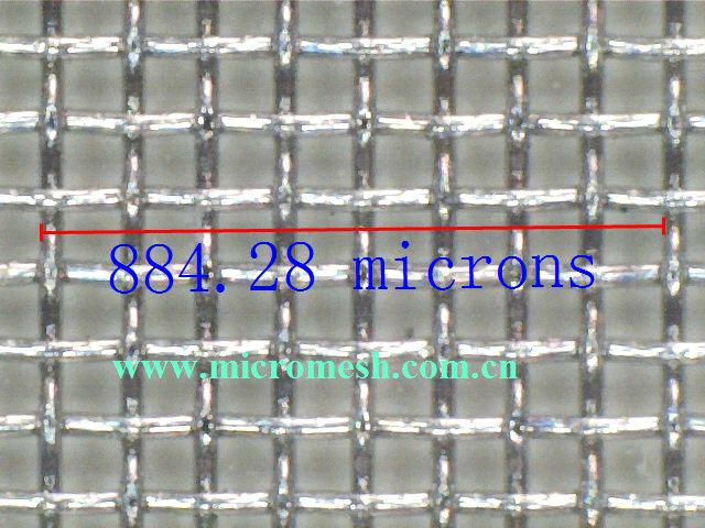 不锈钢230目平纹筛网过滤网