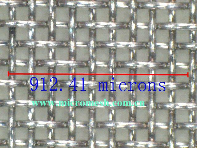 250斜纹不锈钢丝网筛网过滤网