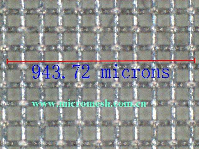 270目不锈钢丝网筛网过滤网