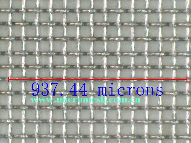 350目不锈钢丝网筛网过滤网