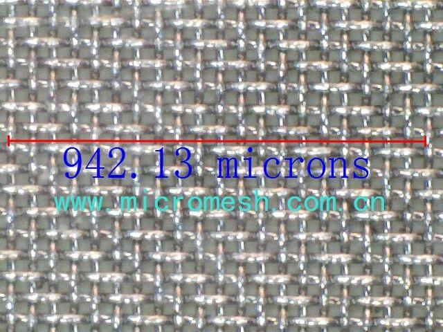 540目筛网滤网钢网